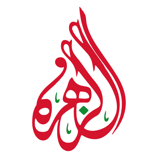 Al Zahra Natural Oil & Butter